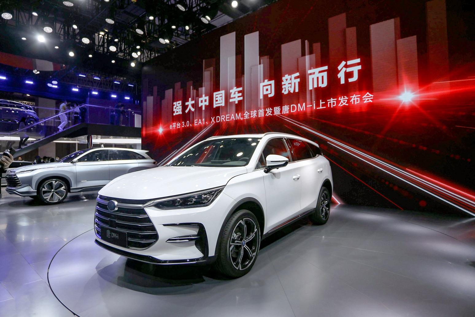 超混旗舰唐DM-i上海车展耀世而来,售价18.98-21.68万元