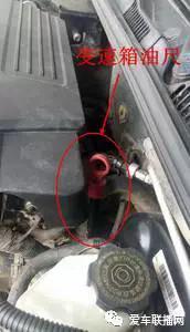 ,汽车保养,发动机保养