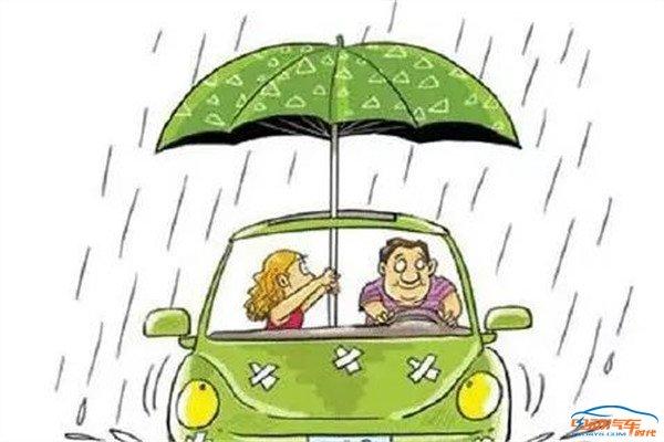 电动汽车,电动汽车,汽车保养